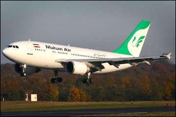 فرود اضطراری پرواز تهران-دنیزلی در فرودگاه تبریز به علت هوای نامساعد مقصد