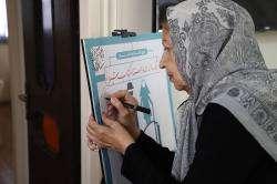 تلاش مو نقره ای های شیراز برای ترویج کتابخوانی