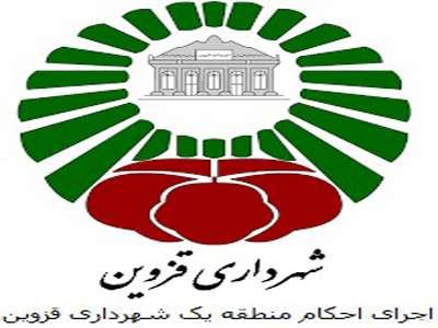 امسال 135پرونده تخلفات ساختماني به واحد اجرای احكام منطقه یک شهرداری قزوین ارجاع شد