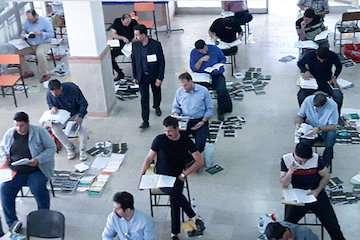 جزئیات ۹۳ حوزه امتحانی آزمون ورود به حرفه مهندسان