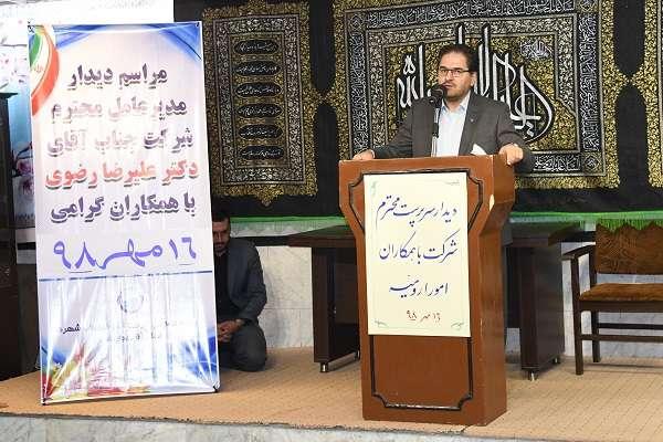 ديدار سرپرست آبفای استان با همكاران امور آب و فاضلاب اروميه