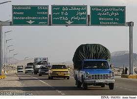 راههای ایران ۵۰۰ هزار میلیارد تومان ارزش دارد