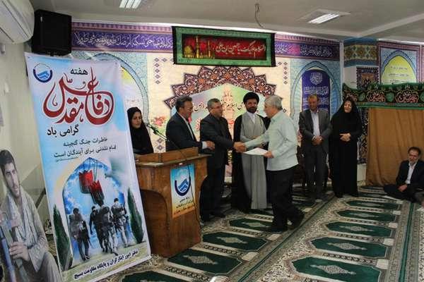 مراسم تجليل از ايثارگران جانباز شرکت آب و فاضلاب استان چهارمحال و بختياري