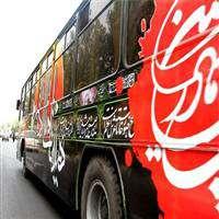 اعزام 80 دستگاه اتوبوس به مرز مهران