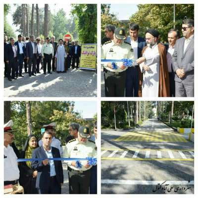 افتتاح پارک ترافیک در محدوده پارک انقلاب شهر