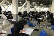آزمون ورود به حرفه مهندسان در خراسان شمالی همزمان با سراسر کشور در حال برگزاری است