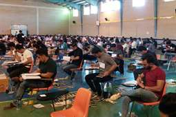 برگزاری آزمون ورود به حرفه مهندسان ساختمان در استان لرستان