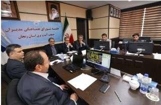 وزارت نیرو از این هفته تا پایان سال هر هفته پویشی تحت عنوان الف - ب ایران در استانهای کشور اجرا میکند.