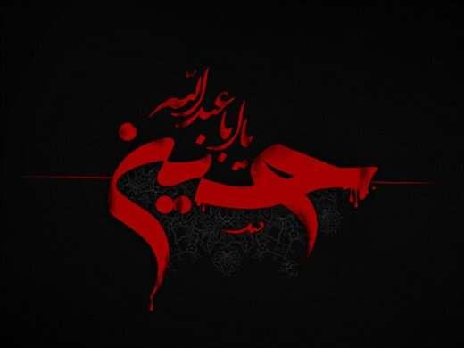 تدارک برنامههای فرهنگی در آستانه اربعین حسینی