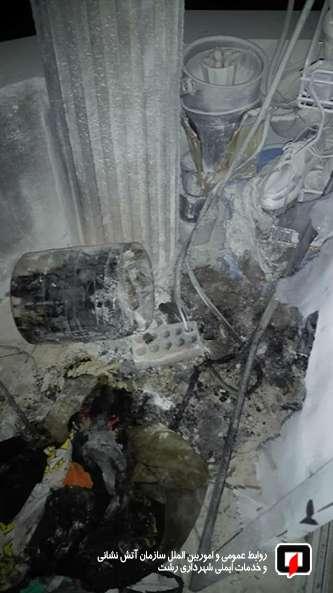 پیک نیک بالکن خانه مسکونی را به آتش کشید/آتش نشانی رشت