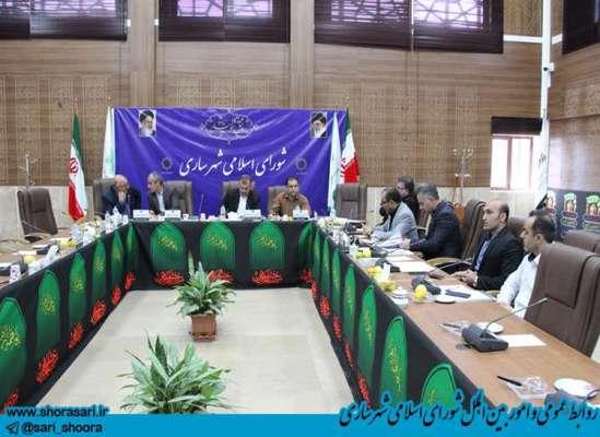 جلسه کمیسیون برنامه،بودجه و حقوقی شورای اسلامی شهر ساری 20 مهر ماه 98