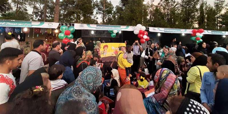 حضور توزيع برق شيراز در برنامههاي روز كودك