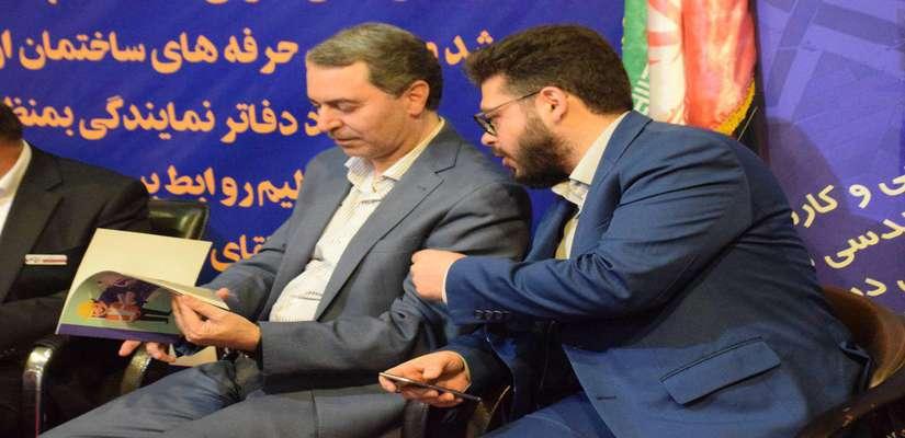 حضور مسئولان شهری و استانی در سومین روز نمایشگاه صنعت ساختمان اصفهان