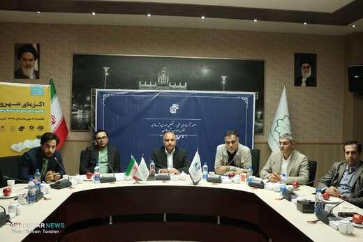 نشست علمی تخصصی واکاوی پوسته های معماری ایران در نیم قرن اخیر برگزار شد