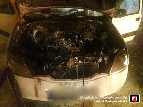 آتش سوزی خودروی تیبا در رشت، آسیب جانی نداشت/آتش نشانی رشت