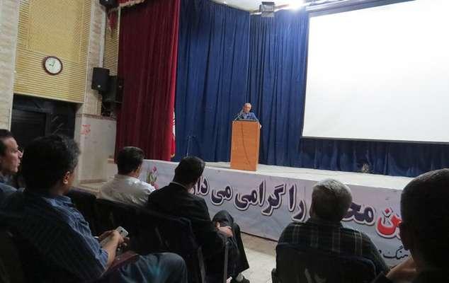 برگزاری اولین دوره کلاس آموزش حقوق و تکالیف شهروندی در پاوه