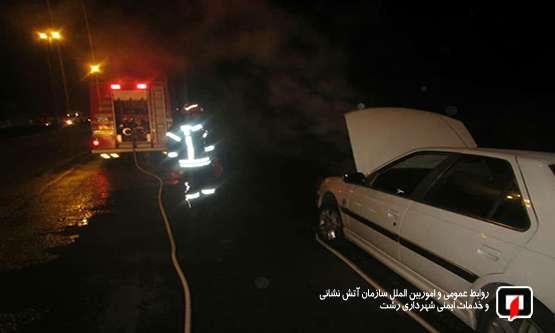 آتش سوزی خودرو پژو پارس در رشت / آتش نشانی رشت