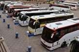 پایانههای مرزی مملو از اتوبوس شد / آغاز بازگشت زائران از فردا