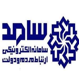 پاسخگویی مدیر عامل شرکت آب و فاضلاب آذربایجان غربی...
