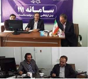 پاسخگویی سرپرست شرکت آب و فا ضلاب آذربایجان غربی ب...