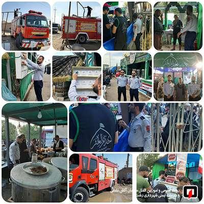 امداد رسانی آتش نشانان شهر باران به زوار اربعین حسینی/ آتش نشانی رشت