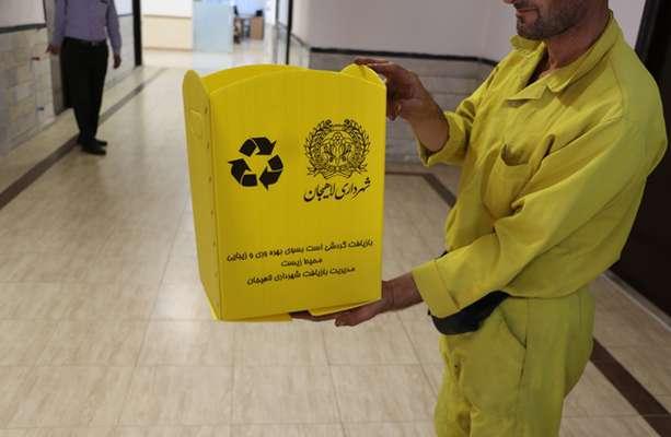 طرح جداسازی کاغذ از زباله در ادارات لاهیجان اجرا می شود
