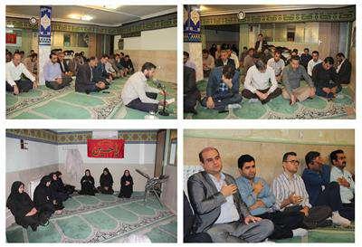 برگزاری مراسم سوگواری به مناسبت اربعین حسینی در شركت آب و فاضلاب روستایی گلستان