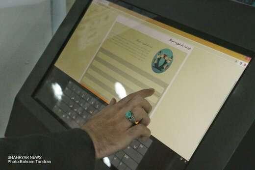 فعالیت سامانه ثبتنام «شهروند خبرنگار» در غرفه پایگاه خبری «شهریار»