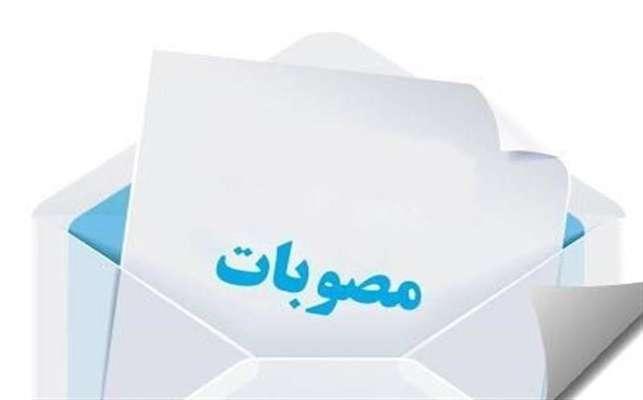 اهم مصوبات یکصد و هفتمین جلسه علنی شورای اسلامی شهر شیراز
