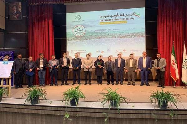 کارگاه و نمایشگاه نمای شهرداری منطقه ۱۵ تهران/گزارش تصویری