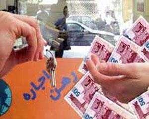 اجاره نشینی در حوالی منطقه فیروزکوه چقدر هزینه دارد؟ + قیمت