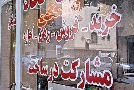 بهای اجاره در  منطقه ملارد چقدر است؟ + قیمت