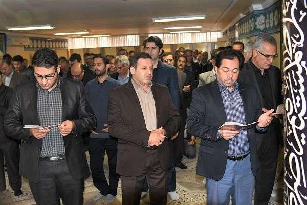 برگزاری مراسم دعای توسل در آبفای آذربایجان غربی