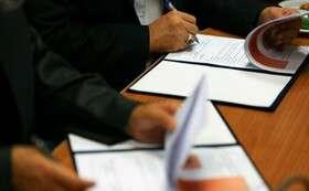 دانشگاه تهران و سازمان آموزش فنی و حرفهای تفاهمنامه همکاری امضا کردند