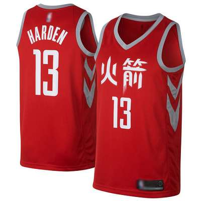 In 2016 he service invited now 46 Authentic Jesse Barfield Jersey
