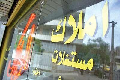 اجاره یک واحد ۱۰۰ متری در مناطق مختلف تهران چقدر تمام میشود؟ + جدول