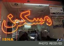 رکود بازار مسکن تا شب عید/ کاهش ۲۰ درصدی قیمتها