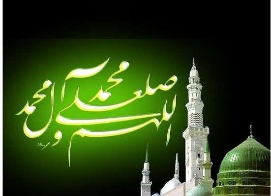 حلول ماه پرخیر و برکت ربیع الاول مبارک باد.