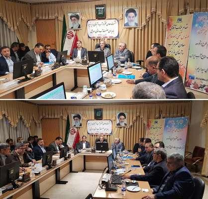 نشست معاون آب و آبفای وزیر نیرو با مدیران صنعت آب استان...