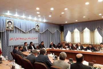 ۱۱ پرونده  توسعه روستایی، عشایری، شهری و آمایش سرزمین و محیط زیست در شورای برنامهریزی استان اردبیل تصویب شد