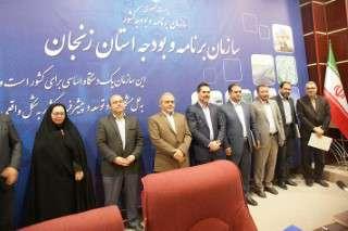 مدیرعامل شرکت برق منطقه ای زنجان به عنوان یکی از مدیران برتر استان در پیشبرد برنامه ملی توسعه آمار سال ۱۳۹۷ شناخته شد.