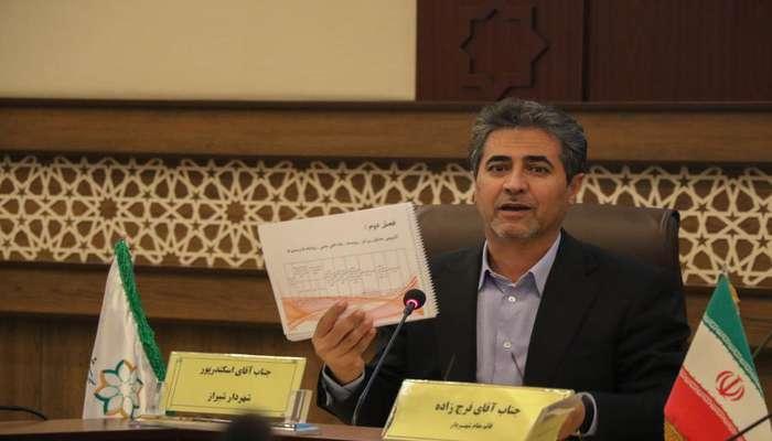 شهردار شیراز: برگزاری هفته فرهنگی آلمان در شیراز، فرصت خوبی برای شناساندن ظرفیتهای شیراز است