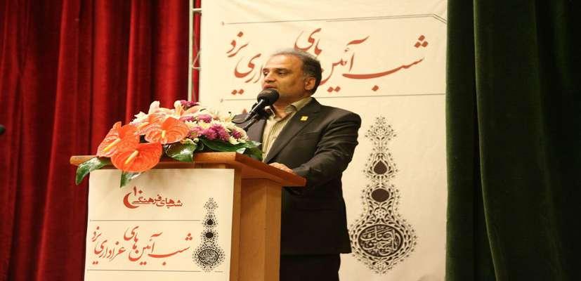شهردار یزد یکی از شاخص های...