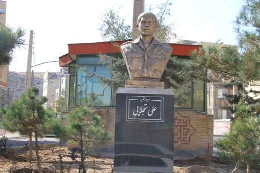 سردیس شهید علی تجلائی مرمت و مجدداً نصب شد