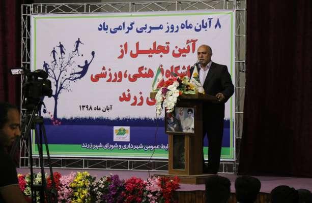 آئین تجلیل از مربیان تیمهای شهرداری زرند برگزار شد .