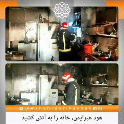 هود غیرایمن، خانه را به آتش کشید