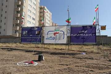 کلنگ احداث ۱۶۰ واحد مسکونی زنجان با حضور معاون پارلمانی رئیس جمهوری  بر زمین زده شد