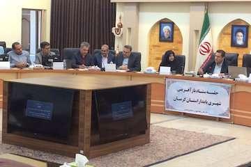 تصویب محله حسین آباد وزیری شهر کهنوج به عنوان بافت فرسوده