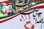 اکران شهری ۳۵ قاب عکس از شهدای دانشآموز در مشهد