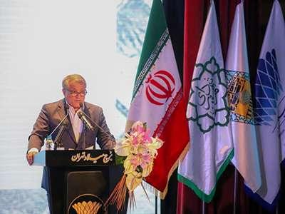 از دیپلماسی شهری برای مقابله با تحریم های ظالمانه علیه ایران استفاده شود
